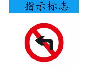 供应指示标志