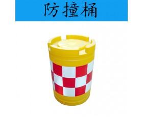 供应防撞桶