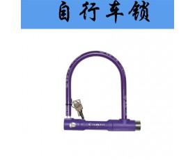 供应自行车锁