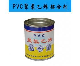 供应PVC聚氯乙烯粘合剂