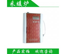 电采暖炉2千瓦4千瓦6千瓦8千瓦12千瓦大功率可订制