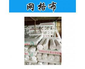 保温耐碱专用网格布