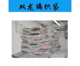 供应编织袋