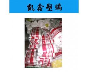 供应包装袋
