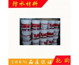 供应防水材料
