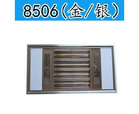 供应8506(金/银)