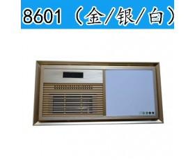 供应8601(金/银/白)