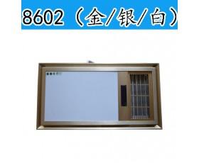 供应8602(金/银/白)