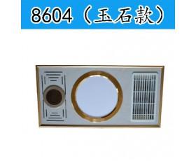 供应8604(玉石款)