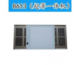 供应8613(超薄一体机)