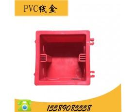 供应PVC线盒