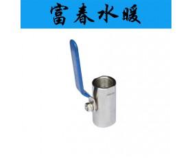 供应水暖管件