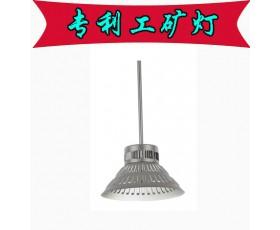 专利发明工矿灯