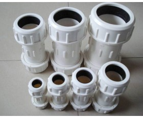 PVC管材管件 PVC快速接头