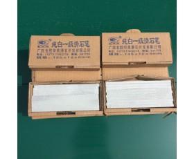 金猴纯白一级滑石笔125*12*5mm(每箱200支)