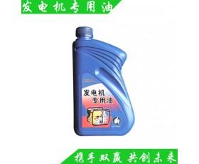 发电机专用油