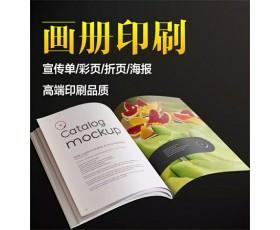 哑膜企业画册定制印刷 免费设计排版