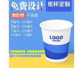 广告纸杯系列