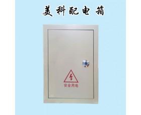 供应配电柜 配电箱