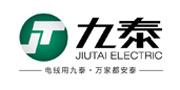 青岛九泰电线电缆