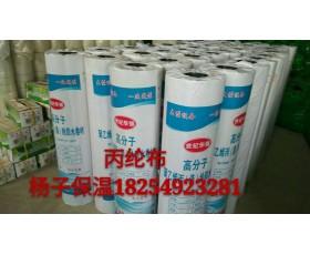 防水材料:丙纶布,卷材,胶粉