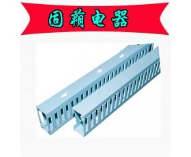 PXC3通用塑料行线槽 电柜行线槽