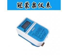 智能IC卡饮用水水表