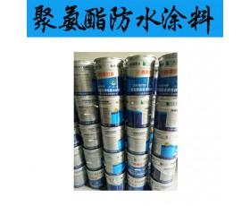 聚氨酯彩色弹性防水涂料
