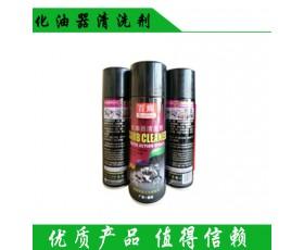 供应化油器清洗剂