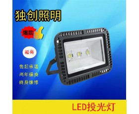 供应LED投光灯