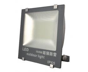 供应LED投光灯。
