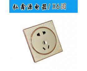 供应插座/X6圆
