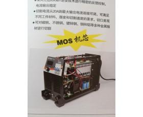 等离子切割机60MOS机芯