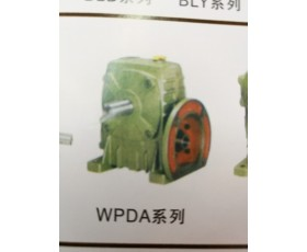 减速机WPDA系列