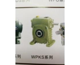 减速机WPKS系列