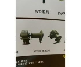 WD滚筒系列