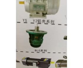 BLE机电系列