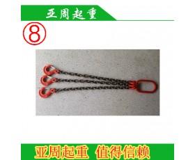 批发吊链 吊链