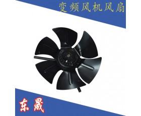 变频风机风扇