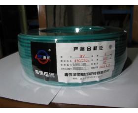 青岛滨海电线电缆
