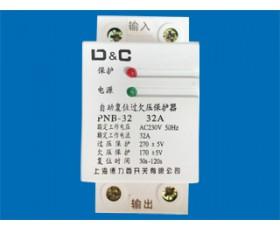 上海德力西32A自动复位过欠压保护器