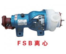 FSB离心泵