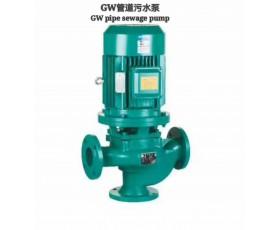 GW管道污水泵