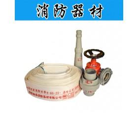 消防器材 消防水带