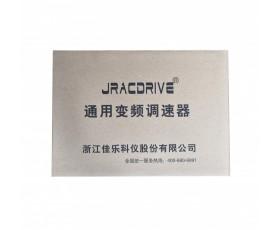 供应通用变频调速器