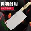 楼龙品牌√家用菜刀⇒不锈钢系列⇒质量保障、锋利耐用、简洁大方