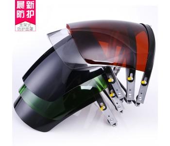 晨新防护支架式防护面罩
