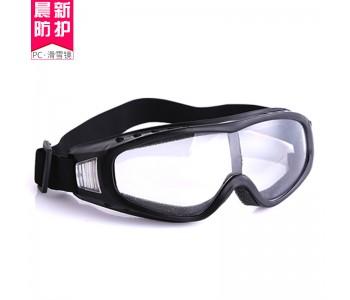 晨新防护PC滑雪镜