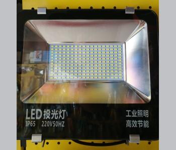 LED投光灯工业照明高效节能