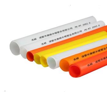 良顺PERT地暖管20 25 32地板采暖地热管采暖管暖气管